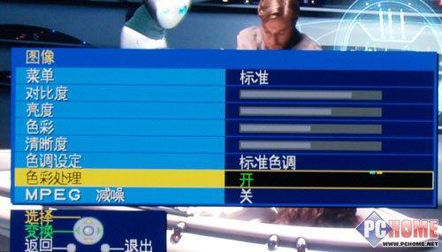超越LCD画面松下等离子50PV600C评测(4)