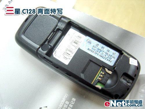 平易近人三星彩屏直板机C128仅488元