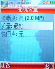 性价比十足摩托超薄滑盖手机Z3评测(5)