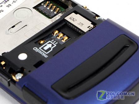 性价比十足摩托超薄滑盖手机Z3评测(4)