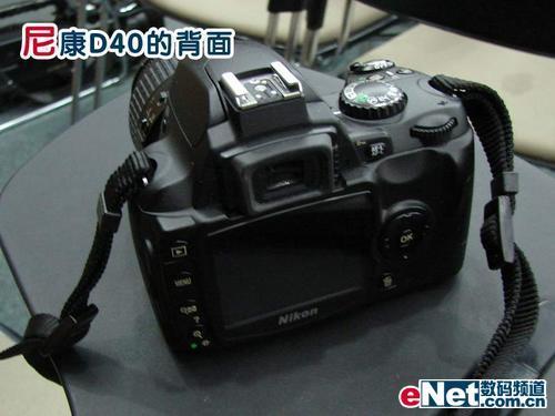 最便宜的数码单反尼康D40相机仅4580元