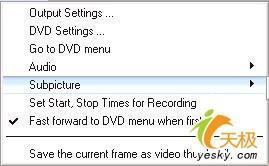 想做就做浅谈MP4视频快速制作的方法