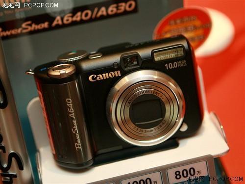 07年DC市场价格制胜4日数码相机报价