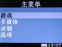 又见苹果新品MP4播放器AP-39评测(3)