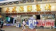 想不便宜都难香港自由行数码相机采购宝典(2)