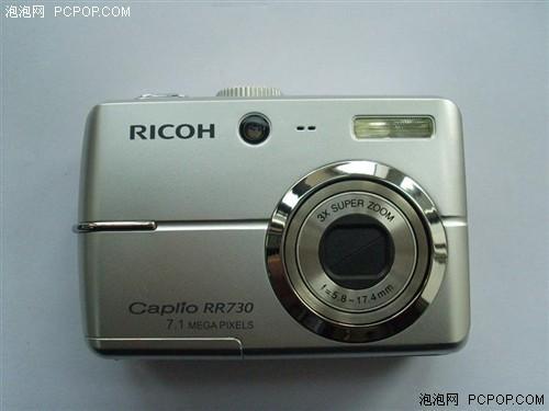 1200元理光RR730刷新入门DC像素纪录