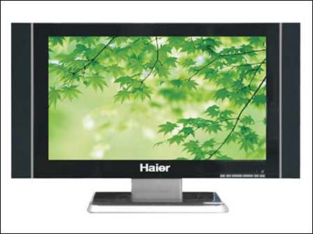 07年首降海尔32寸液晶电视降至新低