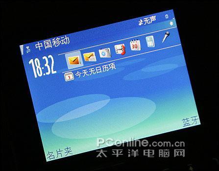 宽大金属外壳诺记靓屏电视手机N92评测(3)
