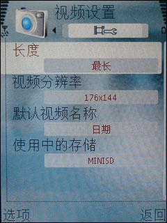 宽大金属外壳诺记靓屏电视手机N92评测(6)