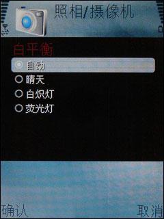 宽大金属外壳诺记靓屏电视手机N92评测(5)