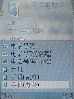 宽大金属外壳诺记靓屏电视手机N92评测(8)