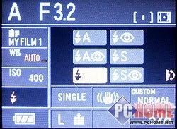 从松下L1评测看4/3系统路还能走多远(6)