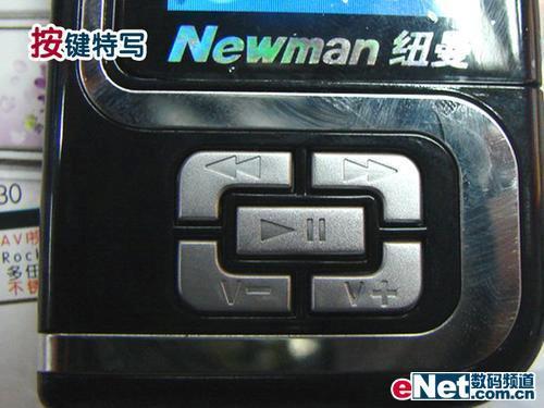 再次倾城一下纽曼M570仅售199元