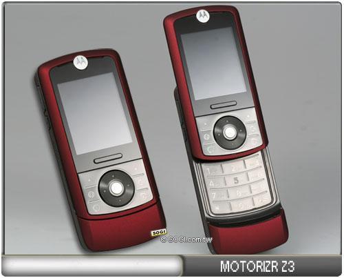 刀锋战士摩托纤薄滑盖手机Z3简评