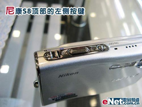 既高感光又防抖尼康S8相机狂降270元