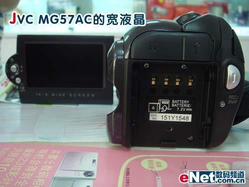 超大光圈新品硬盘DVJVCMG57AC售价4350