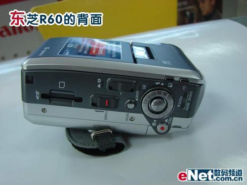 小身材大容量东芝R60促销送礼6800元