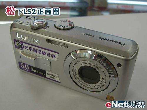 防抖还节省电松下LS2相机降到1350元