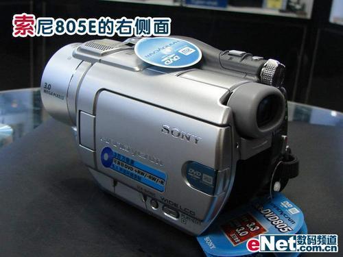 消除耀光和鬼影索尼805E降价售6080元