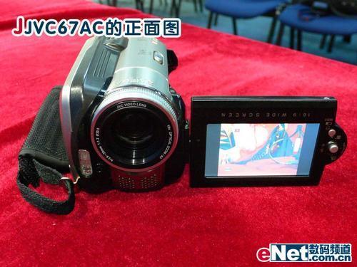 大光圈高像素JVCGZ-MG67AC套装5300元
