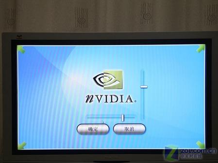 优派N3700W液晶电视抢先测试(7)