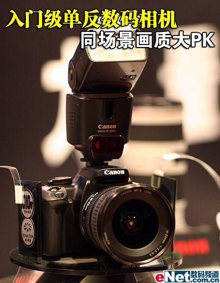 400DD80K10Da100同场景画质大PK