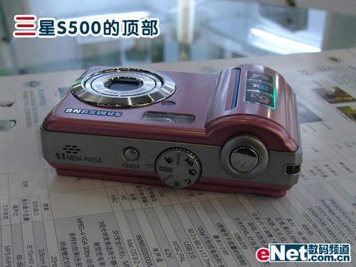 突破千元底线三星S500相机降到999元