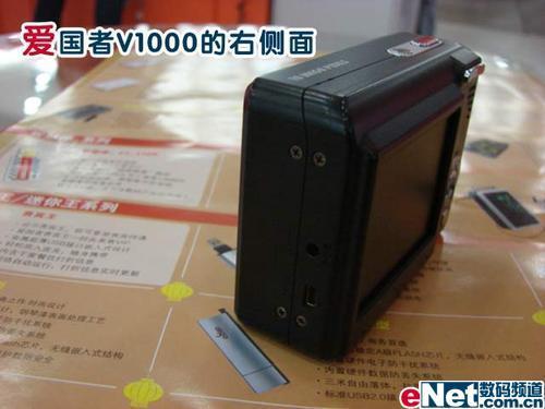 千万像素超强机爱国者V1000超值价1949元(2)
