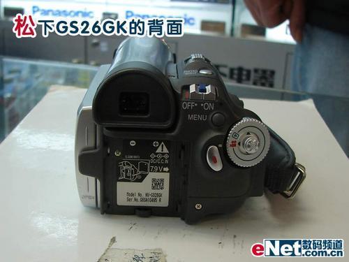 超低价高性能松下GS26GK仅售2300元