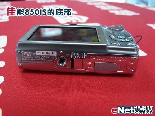 3千元心动诱惑六款高端消费级DC逐一点评(7)