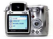 廉价的十倍光变长焦柯达Z650降百元
