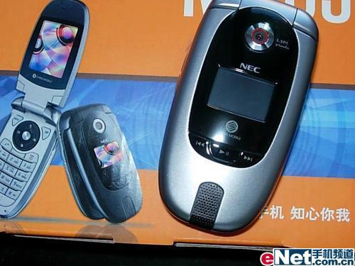 值得入手NEC全能娱乐机N5105只需699元