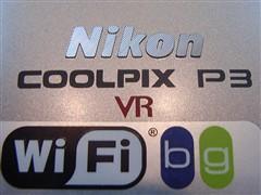 光学防抖Wi-Fi连接尼康P3跌破1900元