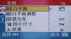 徕卡旁轴美感松下旗舰LX2详尽评测(8)