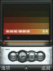 性价比优先联想音乐手机i908评测(6)