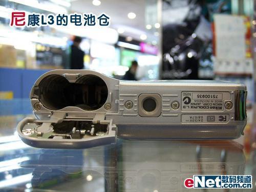 傻瓜机白菜价尼康L3相机超值价格950元