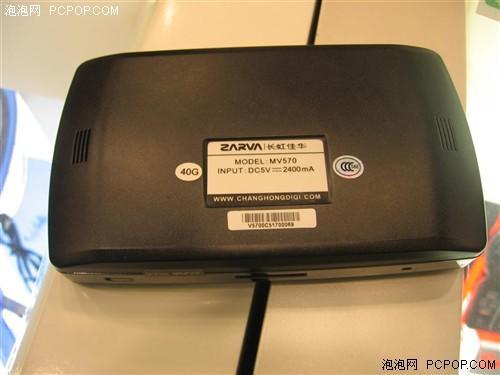 超强影音超大容量佳华MV570仅1680元