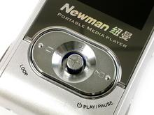 没钱也能获芳心情人节MP3廉价选购方案