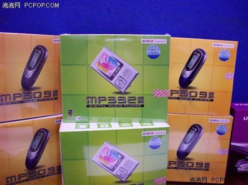 长虹佳华MP332促销199元还送充电器