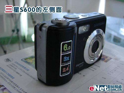 颇有蓝调风范三星S600相机仅售1100元