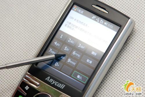 轻薄强悍三星时尚智能手机i718上市