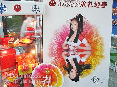 镜面精灵摩托琉璃红版K1仅售2380