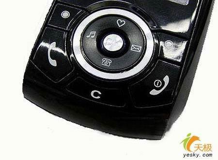 小巧滑盖LG学习手机KG238仅1480