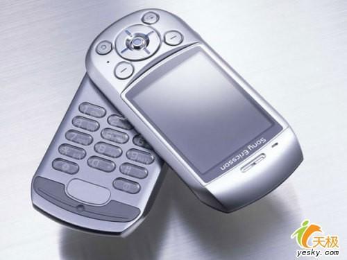 春节将至索爱旋屏S700c仅售1999