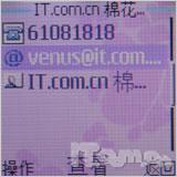 高雅粉色情缘诺基亚直板手机2626评测(6)