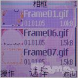 高雅粉色情缘诺基亚直板手机2626评测(7)