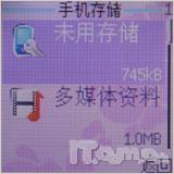 高雅粉色情缘诺基亚直板手机2626评测(8)