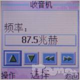 高雅粉色情缘诺基亚直板手机2626评测(9)