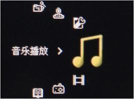 厚度不足7毫米蓝魔绚彩MP3播放器Q13评测(3)