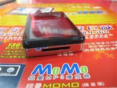 花钱亦有道全价位10大精品MP3播放器导购(4)